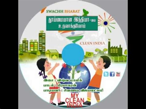 Clean India - Scientific Research Publishing