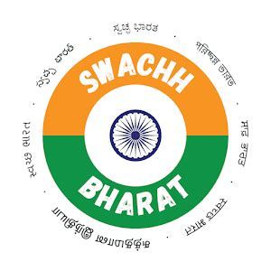Slogans on Clean India - Best and Catchy Slogan